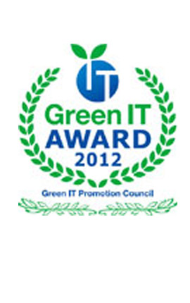 GreenIT AWARD2012